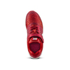 Childrens shoes nike, Rouge, 301-5145 - 15
