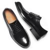 Men's shoes bata-the-shoemaker, Noir, 824-6327 - 19