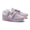 Childrens shoes new-balance, Bleu, 309-9900 - 26